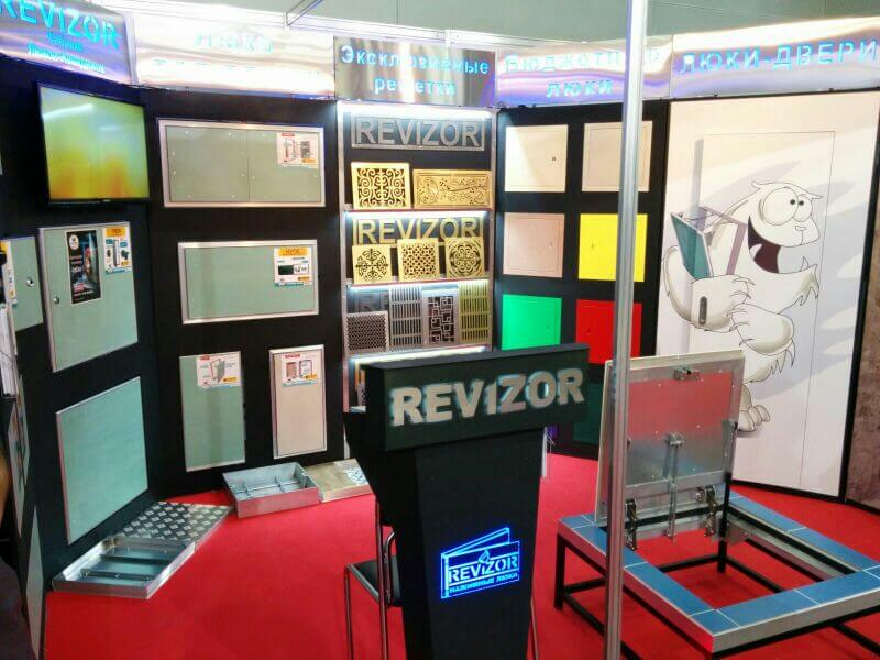 Revizor - Aqua - Therm Moscow 2016